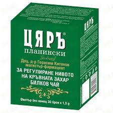 Чай Цяръ за регулиране на кръвната захар