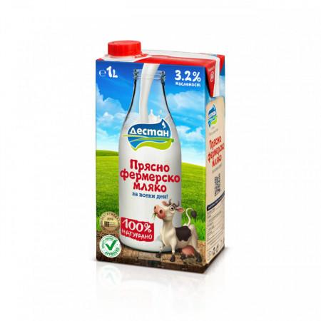 Прясно фермерско мляко дестан 3.2%