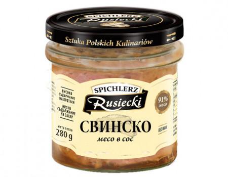 Свинско месо в сос 280g Rusiecki