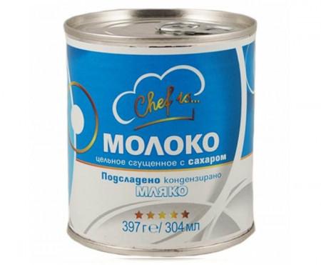 Кондензирано подсладено мляко Молоко кен 397г.