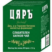 Чай ЦЯРЪ слабителен билков чай 30бр.
