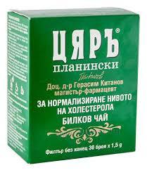 Чай ЦЯРЪ за нормализиране нивото на холестерола билков чай 30бр.