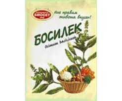 Basil dry 10gr.