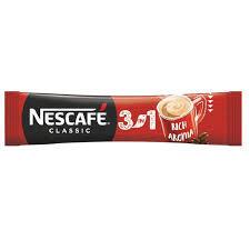 Нес кафе 3в1