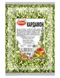 Cardamom seeds 5gr.