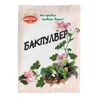 Baking powder 10gr.