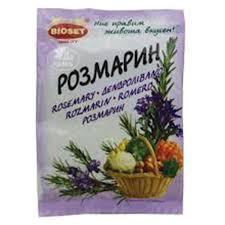 Rosemary dry 10gr.