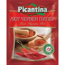 Chili pepper powder 60gr.
