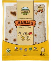 Lavash Bread Traditional 2 pcs. 245gr.
