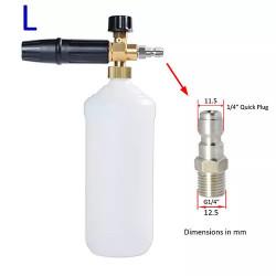 Lance spumare cupla rapida quick 1/4″, 11.5 mm