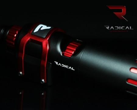 Nuova Radical Penna Regolabile Hard/Soft Motorino Radical Premium B5