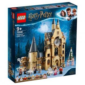 Turnul cu ceas Hogwarts