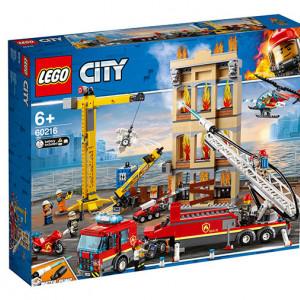 Divizia pompierilor din centrul orasului