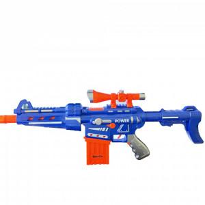 Mitraliera Super Gun Electrica,cu Gloante de Spuma Incluse