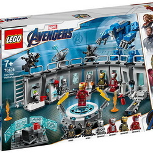 Iron Man - Sala Armurilor