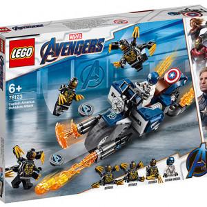 Captain America: Atacul Outriderilor