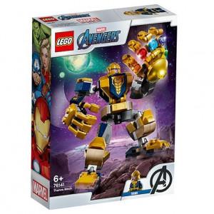 Robot Thanos