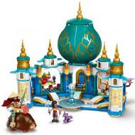 LEGO DISNEY RAYA SI PALATUL INIMA 43181