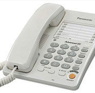 Panasonic Corded Phone KX-T2373
