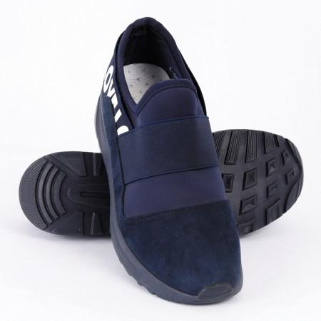 Pantofi Sport Avery Cod 466 - Pantofi sport din piele ecologică întoarsă Foarte comfortabili - Deppo.ro