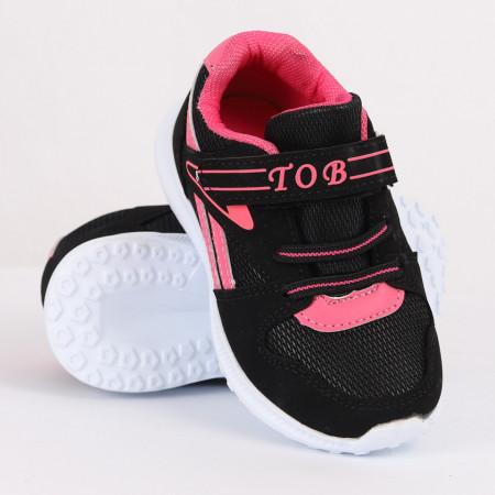 Pantofi sport cod CP73 Negri - Pantofi sport din material textil cu talpă din spumă și închidere cu scai - Deppo.ro