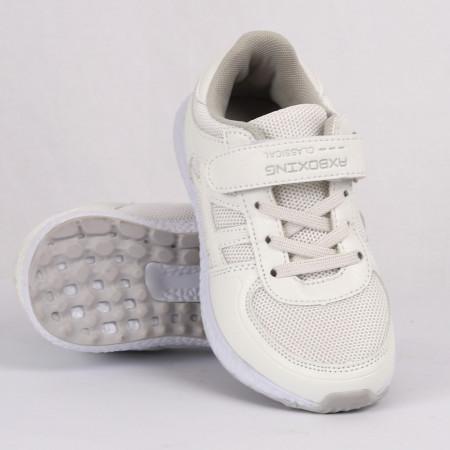Pantofi sport cod CP74 Albi - Pantofi sport din material textil cu talpă din spumă și închidere cu scai - Deppo.ro
