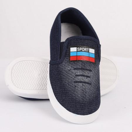 Sneakers pentru băieți cod CP78 Navy - Pantofi sport pentru băieți, foarte comozi, ideali pentru ieșiri si practicarea exercitiilor în aer liber - Deppo.ro