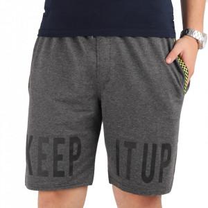 Pantaloni scurți pentru bărbați cod PP7 Grey