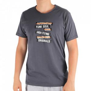 Tricou pentru bărbați Cod FF5 Grey
