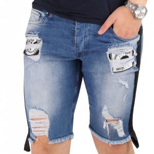 Pantaloni scurți pentru bărbați cod PKN89 Black