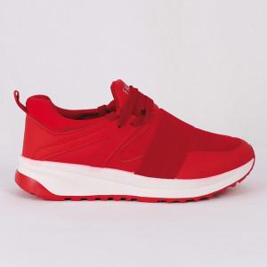 Pantofi Sport Erica Cod 451 - Pantofi sport pentru dame din piele ecologică  Închidere prin șiret  Foarte comfortabili - Deppo.ro