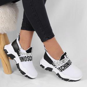 Pantofi Sport Hinos White - Cumpără îmbrăcăminte și incăltăminte de calitate cu un stil aparte mereu în ton cu moda, prețuri accesibile și reduceri reale, transport în toată țara cu plata la ramburs - Deppo.ro