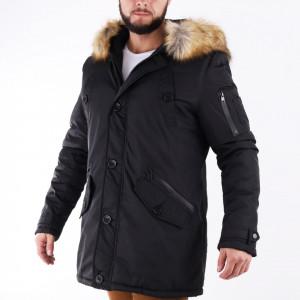 Geacă de iarnă Benis - Construită cu un fermoar de fixare și butoni cu căptușeală moale, jacheta vă va menține cald în zilele reci de iarnă.  Dispune de o glugă îmblănită, patru buzunare cu fermoar și nasture, - Deppo.ro