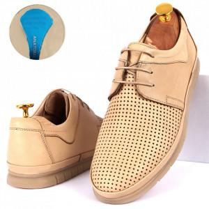 Pantofi din piele naturală Cod 1000-1 Crem