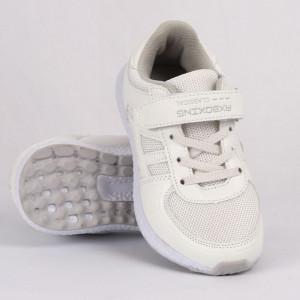 Pantofi sport cod CP74 Albi
