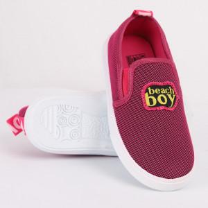 Pantofi sport cod CP79 Bordo