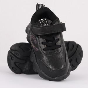Pantofi sport cod G19B Negri