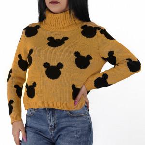 Bluză Kiera Yellow