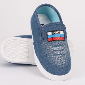 Sneakers pentru băieți cod CP78 Albastru Deschis
