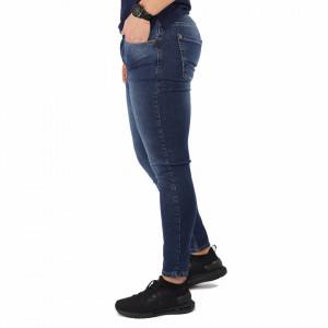 Pantaloni de blugi pentru bărbați cod P4995 Albastru