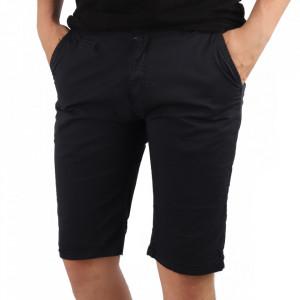 Pantaloni scurți pentru bărbați cod SD-321 Black