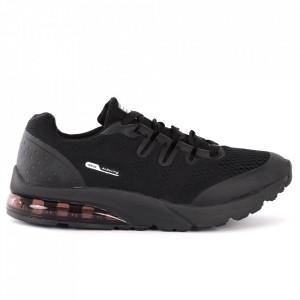 Pantofi Sport pentru bărbați cod 9593A - Pantofi sport pentru bărbați foarte comozi, ideali pentru ieșiri si practicarea exercitiilor în aer liber - Deppo.ro