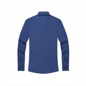 Cămaşă Body Fit Blue - Cămaşă pentru bărbaţi cu mânecă lungă şi croială Body Fit. Compoziţie 80% bumbac, 20% poliester. - Deppo.ro