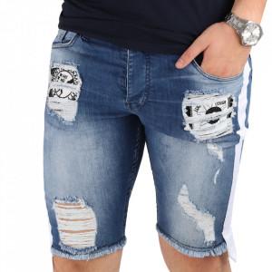 Pantaloni scurți pentru bărbați cod PKN89 White