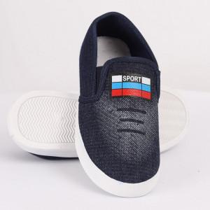 Sneakers pentru băieți cod CP78 Navy