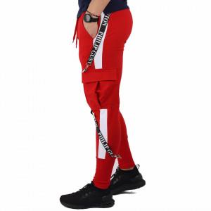 Pantaloni sport-casual pentru bărbați cod PSG6987 Roși
