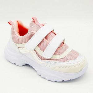 Pantofi sport Arabela