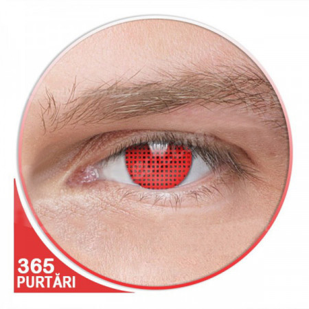 Blind Screen Red