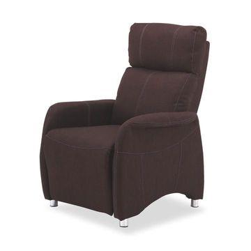 FOREST állítható fotel csokoládé színű szövettel
