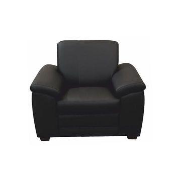 Biter NA fekete ekobőr fotel